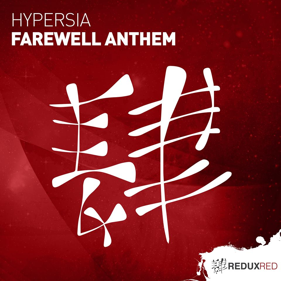 Hypersia-Farewell Anthem
